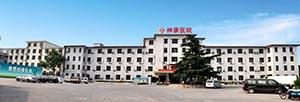 深圳市儿童医院三九针灸